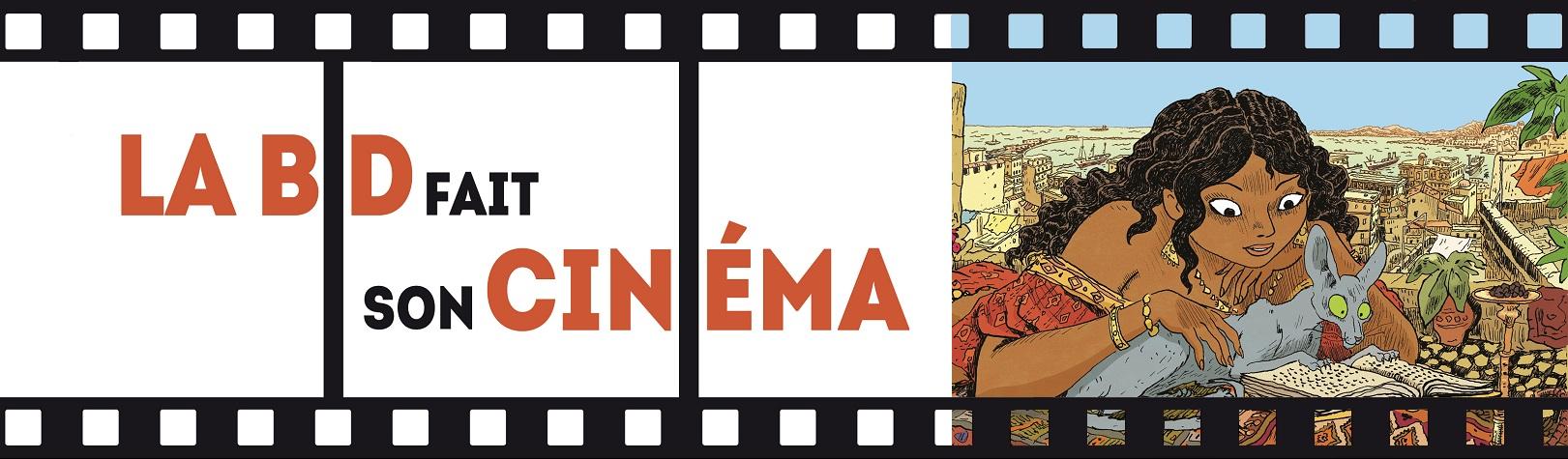 Exposition La BD fait son Cinéma