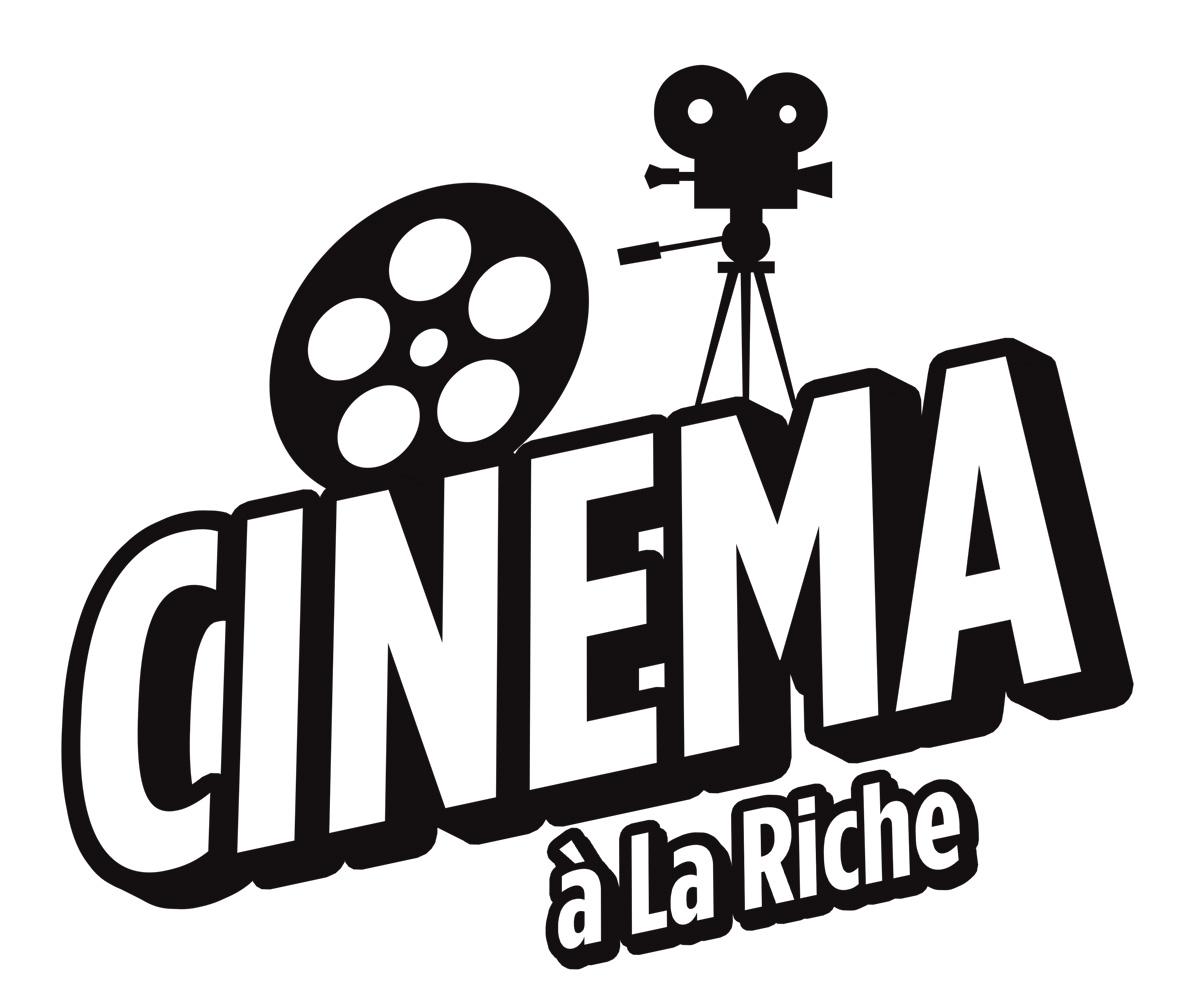 Cinéma à La Riche